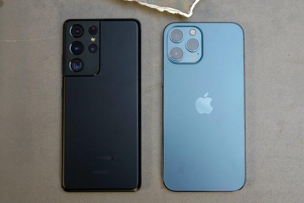Comparativa entre el iPhone 12 Pro max Samsung Galaxy s21 ultra max